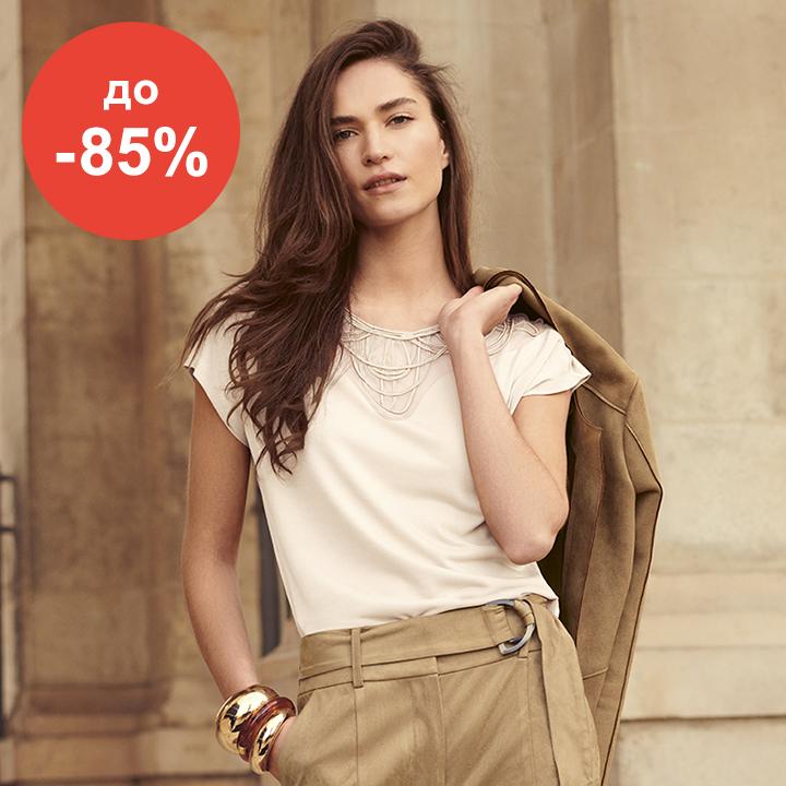Orsay -85%
